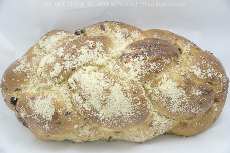 Ready To Bake Frozen Cakes Bread