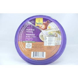 Miki Hummus with Whole Chickpeas 200g(7oz)