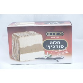 Achva Sandwich Halva 250g