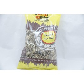 Kliyat Gat Roasted Sunflower Seeds 180g