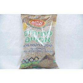 Asif Whole Wheat Israeli Couscous Toasted Pasta 500g