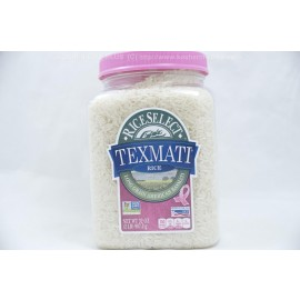 Texmati Rice Long Grain Non GMO