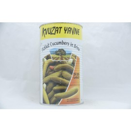 Kvuzat Pickled Cucumbers in Brine 15-20 Large No Preservatives No Food Coloring 1.3Kg