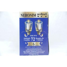 Neronim 72 Shabbat Candles Burns 6 Hours