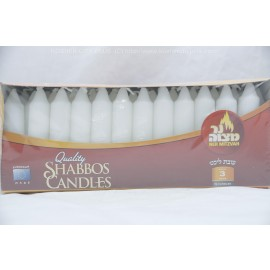 Ner Mitzvah 72 Quality Shabbos Candles 3 Hours