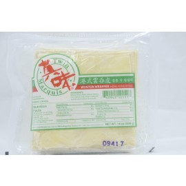 Twin Marquis Hong Kong Style Wonton Wrapper 398g