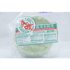 Twin Marquis Vegetable Dumpling Wrapper 398g