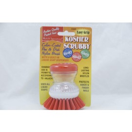 Mark-It International Meat Kosher Scrubby with Built-in Liquid Soap Dispenser