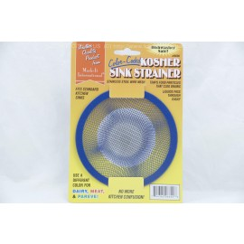 Mark-It International Dairy Kosher Sink Strainer