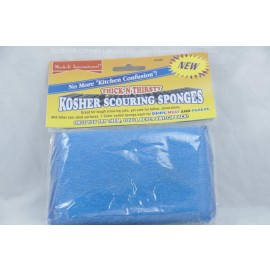 Mark-It International Dairy Kosher Scouring Sponge