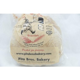 Pita Bros Whole Wheat Pita Bread 5 Pitas Peanut Free Pas Yisroel 425g