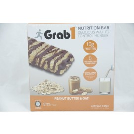 Peanut Butter & Oat Nutrition Bar Dairy Cholov Yisroel 5 Bars 235g