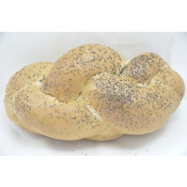 Small Water Challah with Poppy Seeds Yashan Pas Yisroel Kosher City Plus Bakery