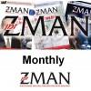 Zman Magazine